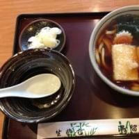 力うどん A power noodle