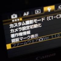 7D2のファーム更新