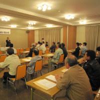加藤工務店安全衛生協力会 平成28年度 総会