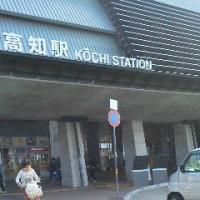 高知駅に到着