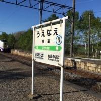 小樽・札幌出張