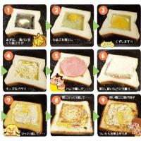 史上最強の朝食!!