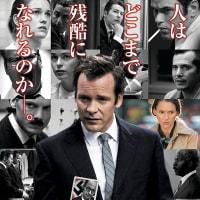 ピーター・サースガード主演「アイヒマンの後継者/ミルグラム博士の恐るべき告発」2月公開。