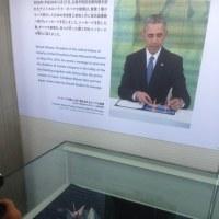 折り鶴 by オバマ大統領