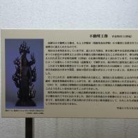 南洲寺の不動明王と梅ヶ渕不動堂