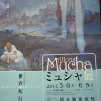 ミュシャ展に行った。