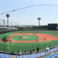 大田スタジアム