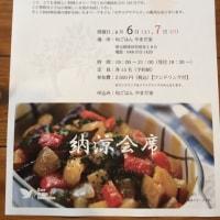 オリーブのある食卓vol.2