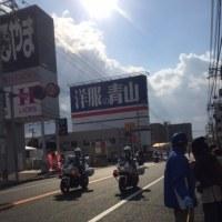 ひろしま男子駅伝!