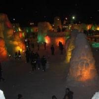支笏湖 氷とう祭り。