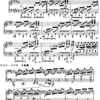 ベートーヴェン ピアノソナタ第14番作品27-2 (幻想曲風ソナタ)に関する様々なこと