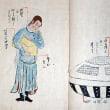 乗っていたのは美しい女性で日本のものとは思えない衣装をまとっていた。(1)