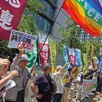 5.23「共謀罪」衆院強行抗議行動報告