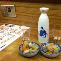 大衆酒場 富士川 (フジカワ) 大森
