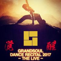 今週金曜ロードショー【ベストキッド】発表会を終え2週間(ダンサーの心にも響く映画です)