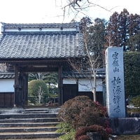 亀之丞ゆかりの松源寺