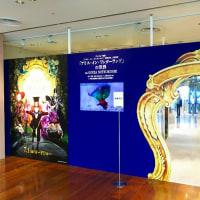 『「アリス・イン・ワンダーランド」の世界 at GINZA MITSUKOSHI』行って来ました♪