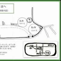 会場内「駐車御案内地図」ができました