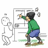 チビッコ地元リーグ最終戦!