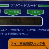 20170529記録(kata54)、朝テニス & 朝打ちっぱなし