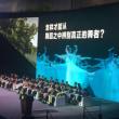 【期末雑感⑧】香港一の富豪が卒業式に語った「to be」