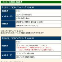 今週のイベント情報(*^^*)