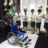 「車椅子贈呈式」