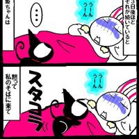 セカチュー続編
