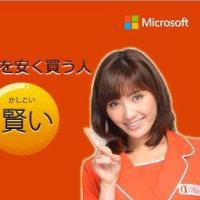 Office 2007は2017年10月10日にサポート終了 Office2016への移行