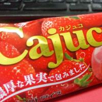 カジュコ 濃厚苺