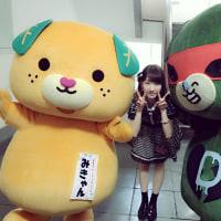 STU48:PRで、渡辺麻友さんは徳島、香川、岡山、兵庫。柏木由紀さんは広島県など訪問