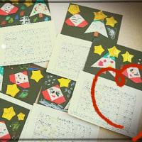 カレンダー製作クリスマス