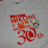 彦根マラソン30