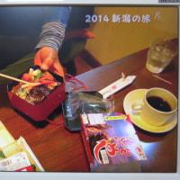 駅弁「鱈めし」を食べる火野正平さん