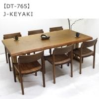 【撮影報告】神代欅 一枚板 ダイニングテーブル を撮影致しました。【DT-765】