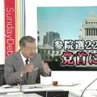安倍晋三首相「改憲勢力」確保「もちろん」と明言、第24回参院選の最大の争点へ NHK日曜討論