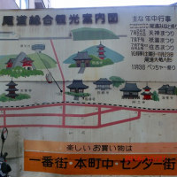鉄道記念切符の旅 in 呉線(忠海・大久野島・竹原・尾道)  2