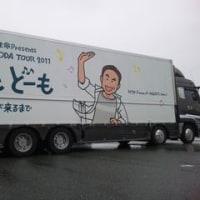 K.ODAライブレポ どーもどーも三重公演!