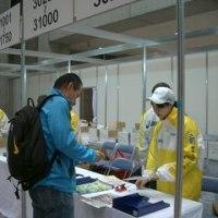 東京マラソンEXPO2010