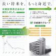 京都銀行 10分でキャッシュカード再発行&京銀証券