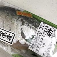 晩ご飯☆リピ~胡麻あじ&大根葉の再生☆