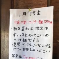 【千葉ラーメン情報】「麺屋青山本店@成田」で、イケメン皆見店長が作る、グループ人気ナンバーワンのつけ麺のこってりを実食⭐︎