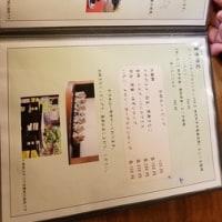 ☆1日1氷☆~知多半島八十八冷氷 巡り2016 No.83~