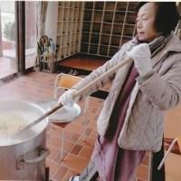 食の安全安心「みそ作り」~~~七塚・羽咋生活学校