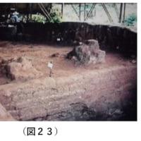 北タイ陶磁の源流考・#36<ドン・ハインの「東南アジアの窯業系統・11」>