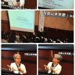 和歌山市内で高校生対象の未来塾でお話しました。高校生は私のジョークに笑わない。しかし楽しかったです。この頃から高校生は人間関係に悩んでいることがわかりました。