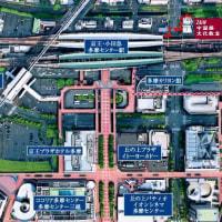Z&W中国語文化教室移転のお知らせ