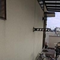 倉敷市茶屋町で物干し金具の取付工事