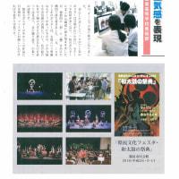文化かごしま112号:県文化協会会報より