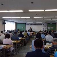 ミナセン浜通り結成総会で平野氏講演